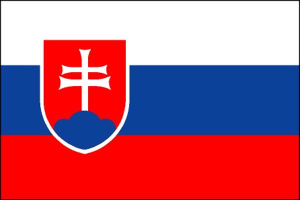 энциклопедия для детей:  Словакия